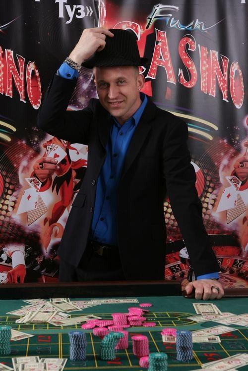 Федір Герасимчук у фан-казино